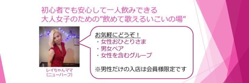 浅草ロゼ公式サイト