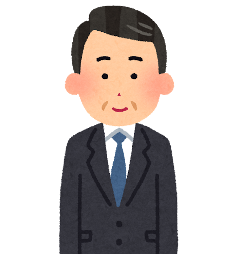 役員イメージ